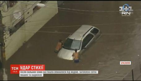 После сильных ливней бразильский город Сан-Паулу оказался под водой