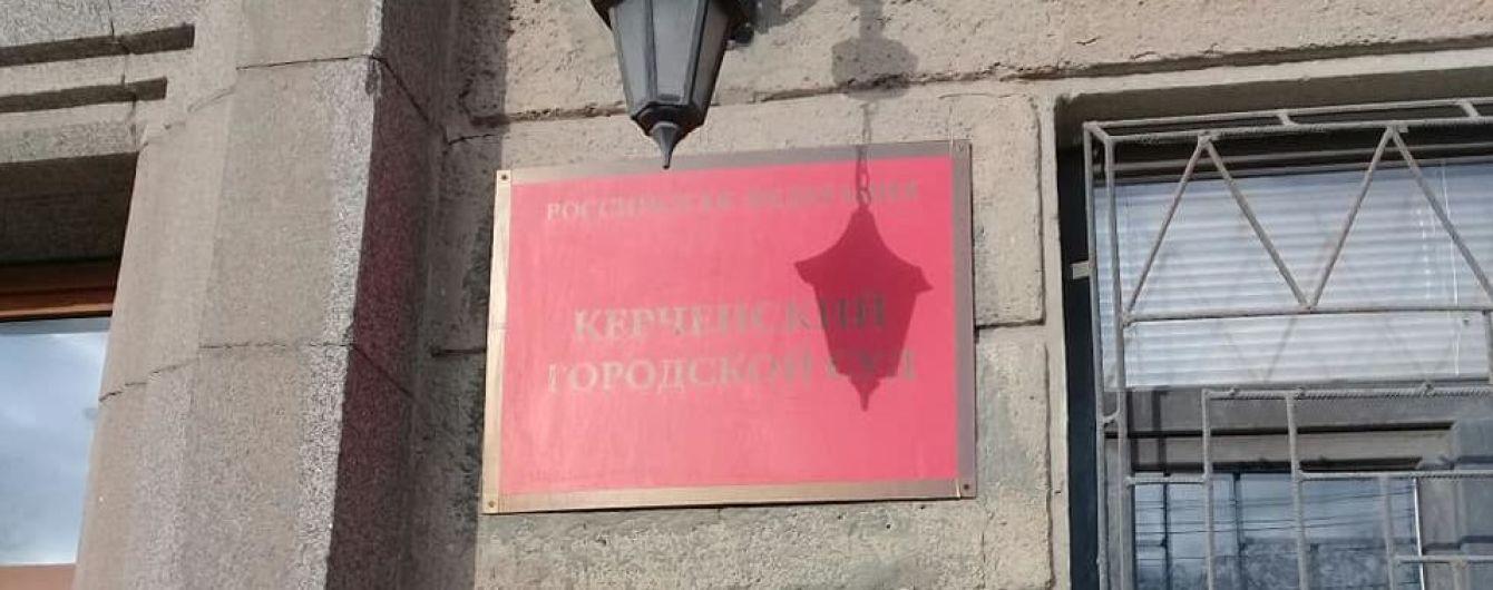 Суд в окупованому Криму переніс розгляд позову про умовно-дострокове звільнення Балуха