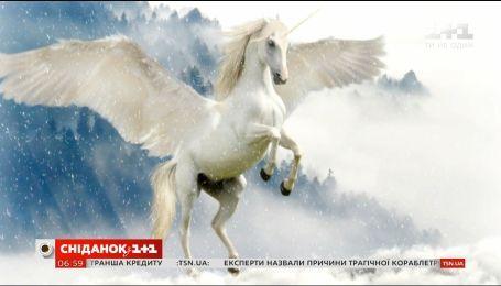 Астрологический прогноз на 9.01.2019