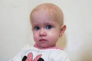 В срочной помощи нуждается маленькая Вероника