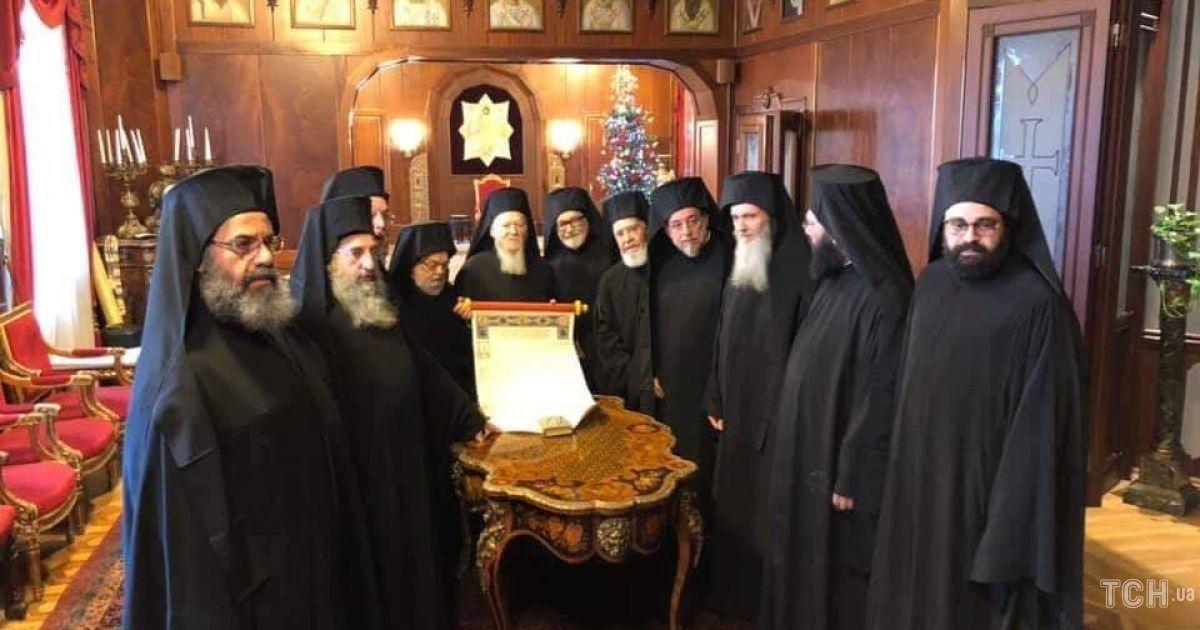 Усі члени Синоду Вселенського патріархату підписали Томос для України