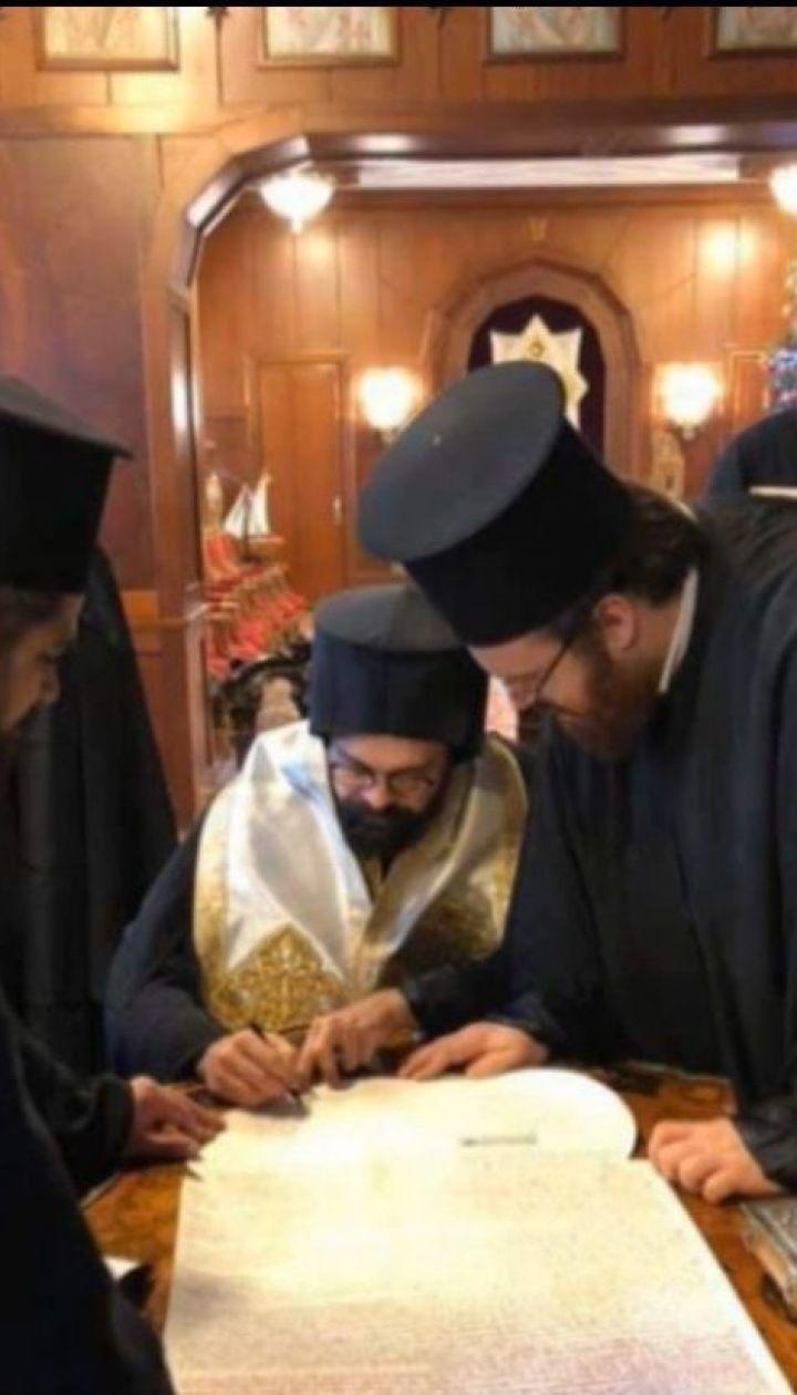Члени Синоду Вселенського патріархату підписали Томос про автокефалію ПЦУ
