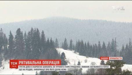 Лыжника, который потерялся в Карпатах, ищут уже третьи сутки