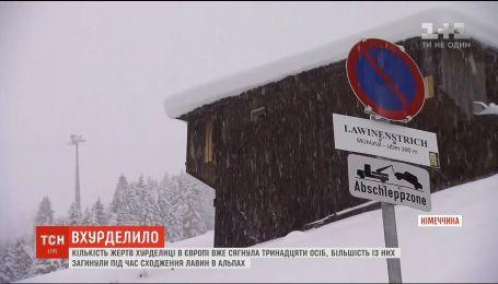 Снег забрал 12 человеческих жизней в Европе