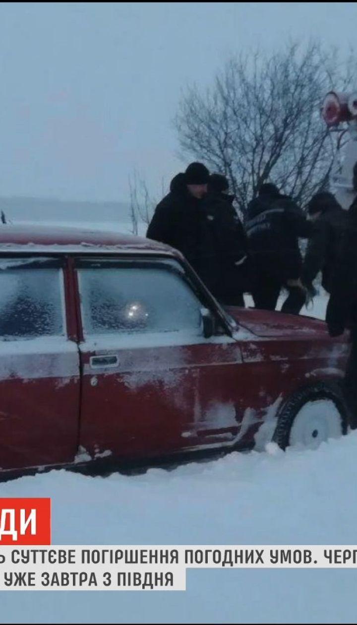 Центр и Юг Украины оправляются от непогоды