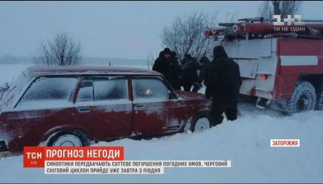Центр та Південь України оговтуються від негоди