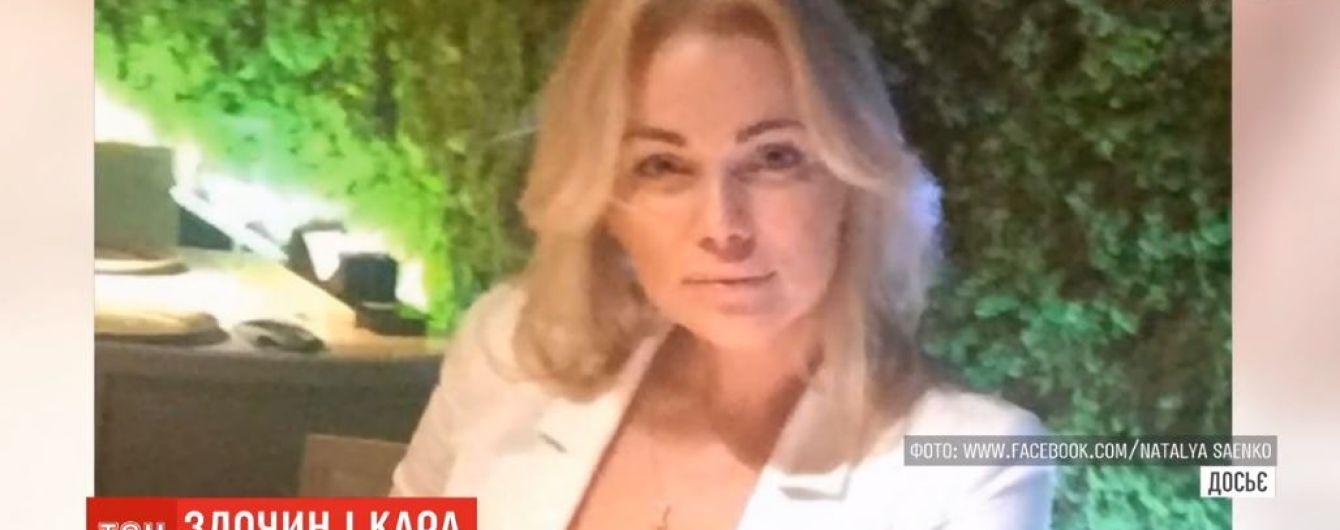 Ресторатора, которая в центре Полтавы сбила подростка, отправили под домашний арест