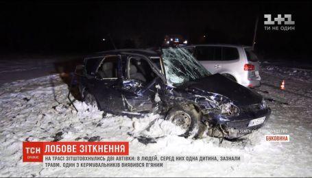 На Буковине столкнулись два автомобиля, восемь человек получили травмы