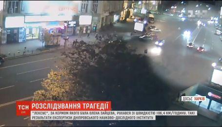Стала известна скорость, с которой двигалась Зайцева во время резонансной аварии в центре Харькова