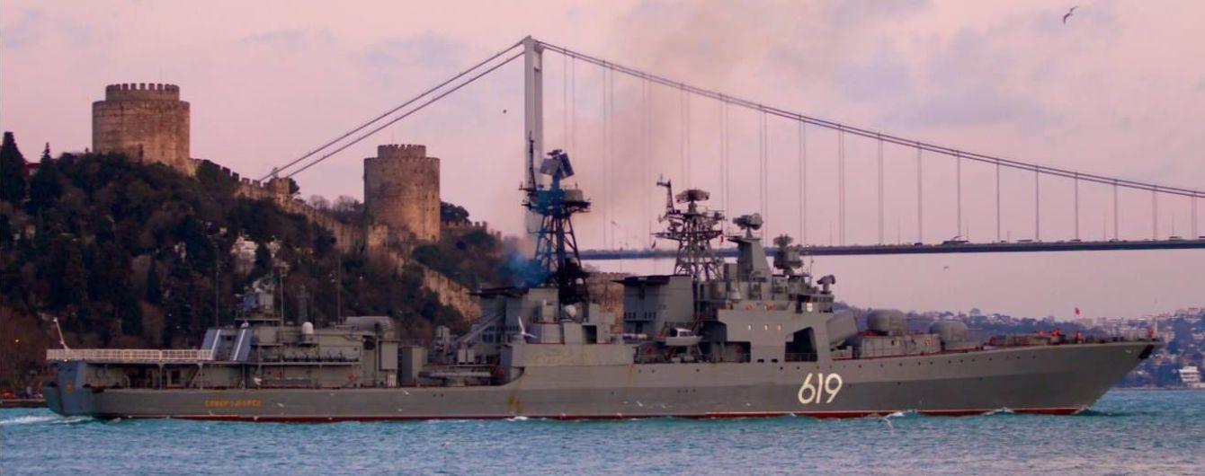 """""""Ударна сила ВМФ Росії"""". До Чорного моря увійшов бойовий корабель Північного флоту РФ"""