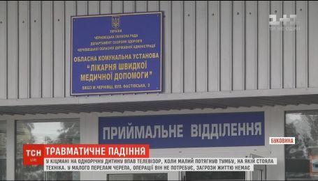 Телевизор упал и проломил череп годовалому ребенку на Буковине