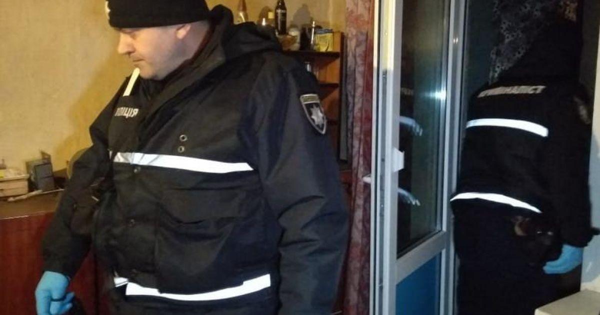 @ Оттел коммуникации полиции Киева