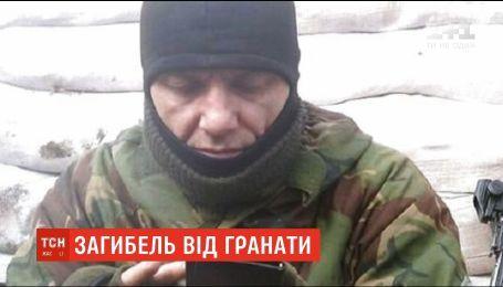 В Тернополе умер еще один пострадавший от взрыва гранаты