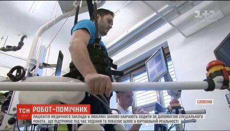 В Словении врачи заново обучают пациентов ходить с помощью робота