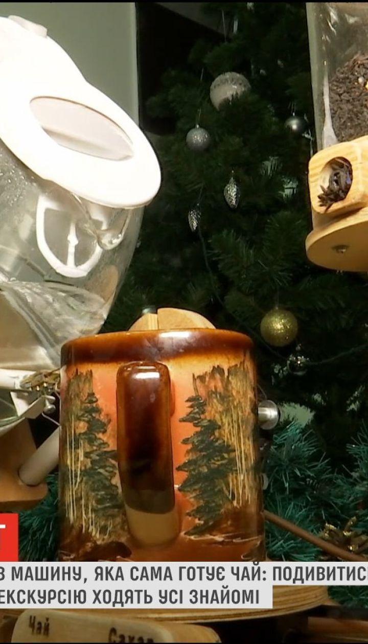 Чайный робот: днепрянин сконструировал машину, которая сама готовит чай