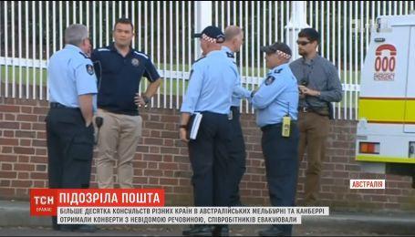 В Австралії дипустанови отримали підозрілі пакунки
