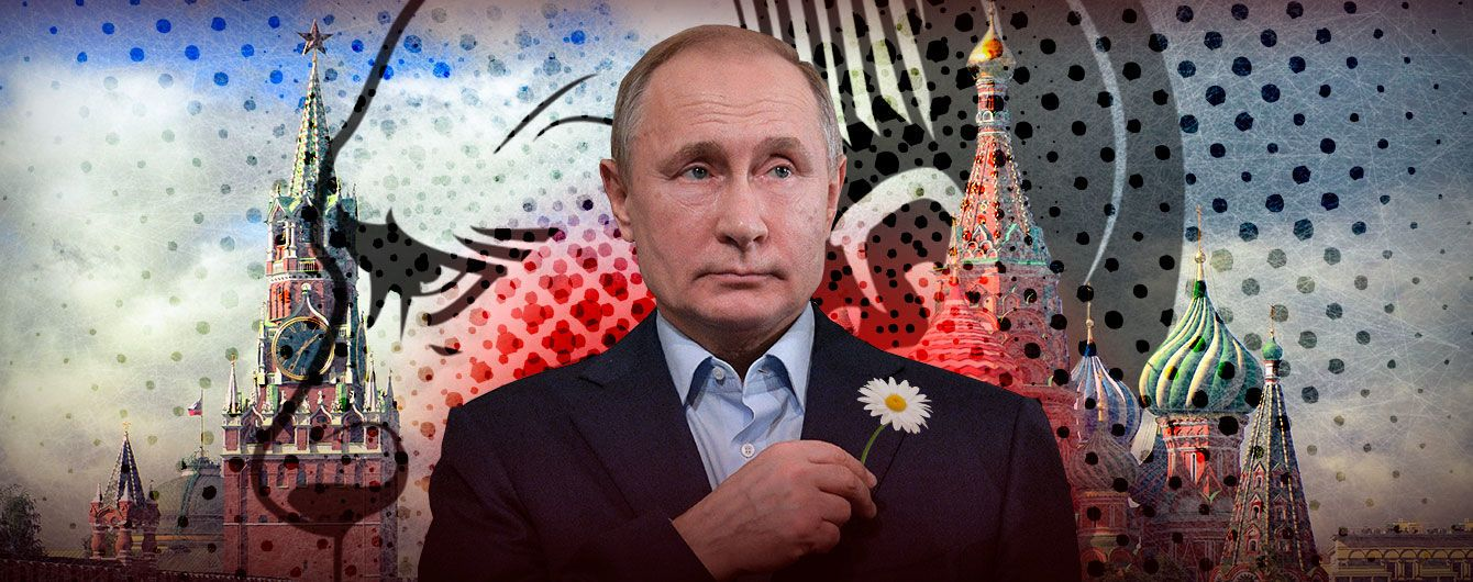 Коллективный Путин