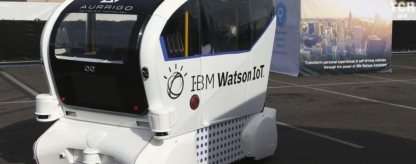 Выставка инноваций CES: представлен концепт Watson с голосовым управлением