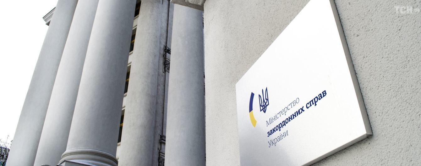 Зеленский изменил правила назначения дипломатов, Климкин в восторге