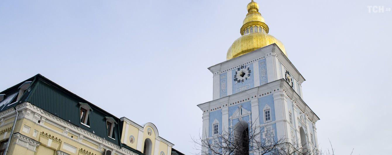 Різдвяне богослужіння у Свято-Михайлівському Золотоверхому соборі: онлайн-трансляція