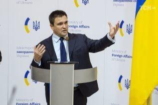 Украина должна ответить на вызовы, когда договор о ликвидации ракет не действует - Климкин