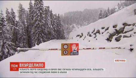 Непогода в Европе: жертвами вьюги стали 14 человек