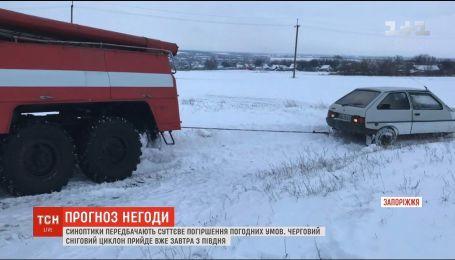 Синоптики прогнозируют существенное ухудшение погоды на всей территории Украины