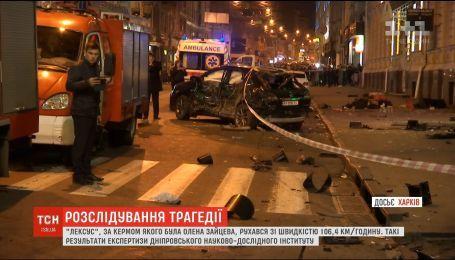 Експерти встановили швидкість авто, за кермом якого була Зайцева під час резонансної ДТП у Харкові
