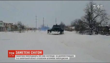 Снігова пастка: усі дороги Дніпропетровщини та Запоріжжя проїзні