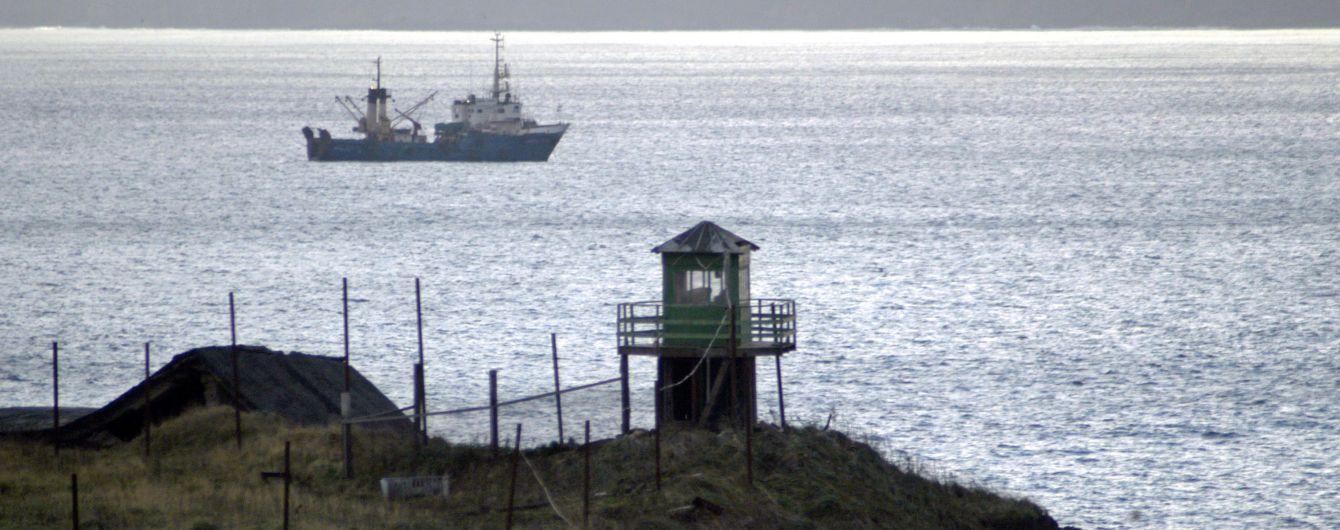 """""""Искажают суть договоренностей"""". В РФ недовольны заявлениями Токио в отношении Курильских островов"""