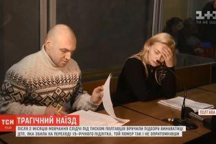Адвокат рестораторки з Полтави звинуватив у резонансному ДТП загиблого підлітка