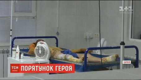 17-річний хлопець з Луганщини, який ледь не загинув, рятуючи діда, потребує допомоги
