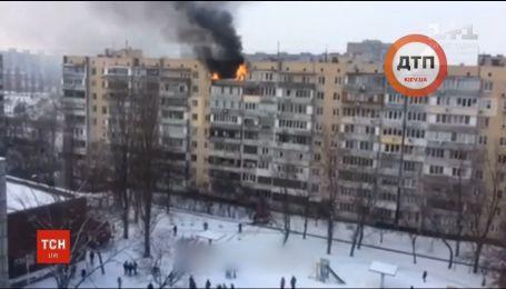 Пожар на столичной Троещине: вспыхнула квартира на последнем этаже многоэтажки