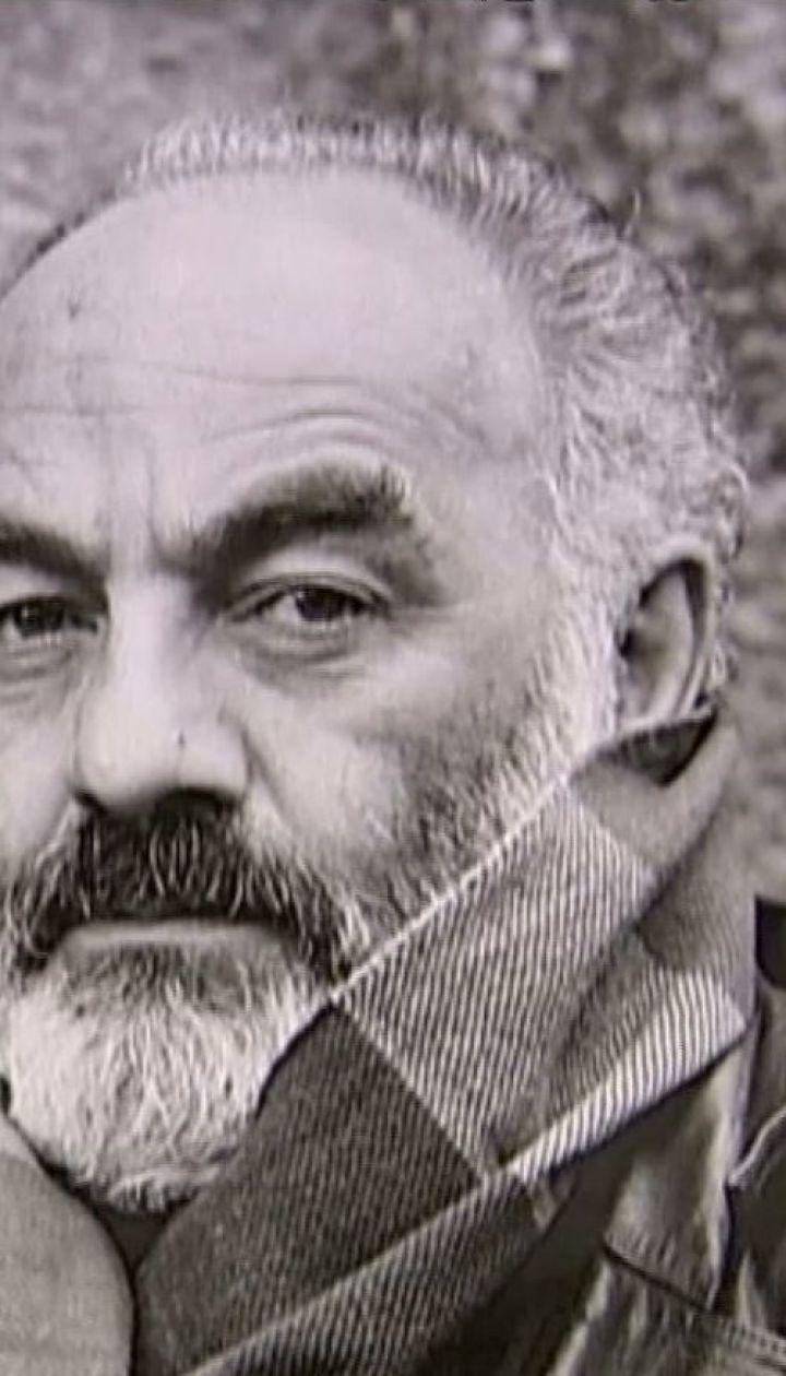 95 років тому народився легендарний режисер Сергій Параджанов