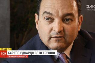 """Скандал с украинским посольством: мексиканцы рассказали про неофициальные """"взносы"""" за визы"""