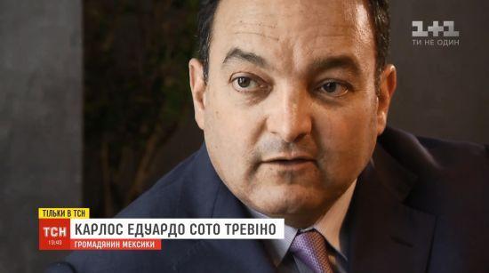 """Скандал із українським посольством: мексиканці розповіли про неофіційні """"внески"""" за візи"""