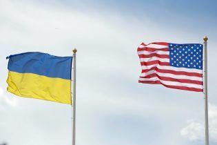 "Сайт посольства США в Україні припинив оновлюватися через ""шатдаун"""