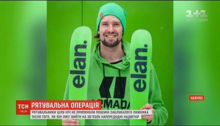 Спасатели всю ночь не прекращали поиски заблудившегося лыжника в Карпатах