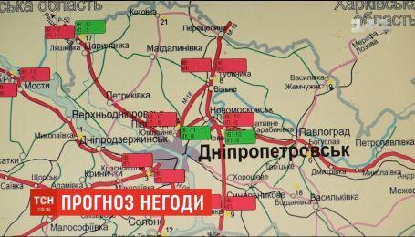 Сильный ветер и метели: в Украину зашел новый циклон