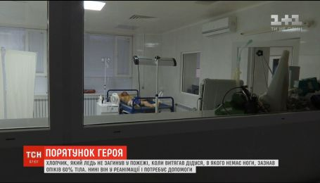 В Харькове борются за жизнь 17-летнего парня, который едва не погиб, спасая своего дедушку