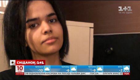 Зреклась ісламу: як 18-річна мешканка Саудівської Аравії бореться за свої права