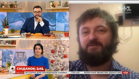 DZIDZIO рассказал о своем состоянии после жестокого нападения в Киеве