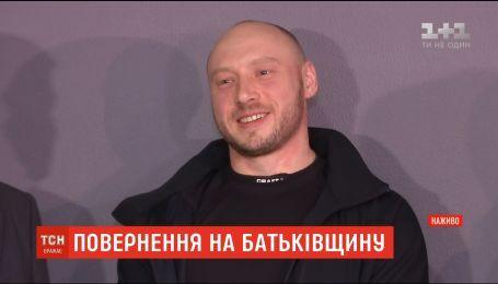 Освобожденный в Иране украинский моряк вернулся в Украину