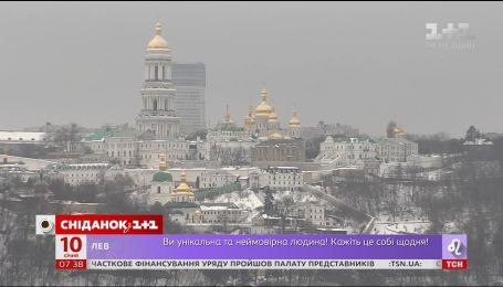 Самые громкие нерелигиозные скандалы вокруг Киево-Печерской лавры