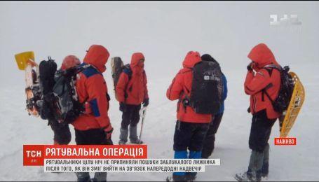 Четвертые сутки спасатели ищут пропавшего в Карпатах туриста