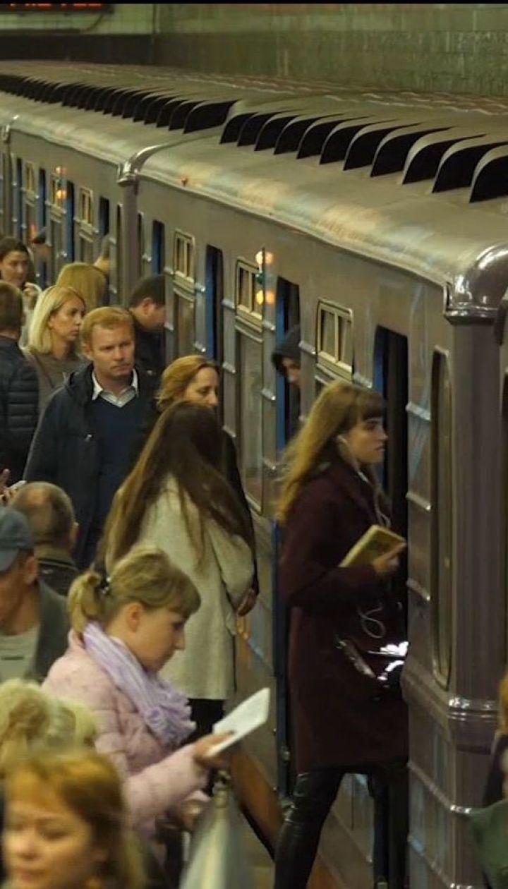 """Найстаршій """"підземці"""" - 116 років: цікаві факти про метрополітен"""