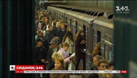 """Самой старой """"подземке"""" - 116 лет: интересные факты о метрополитене"""