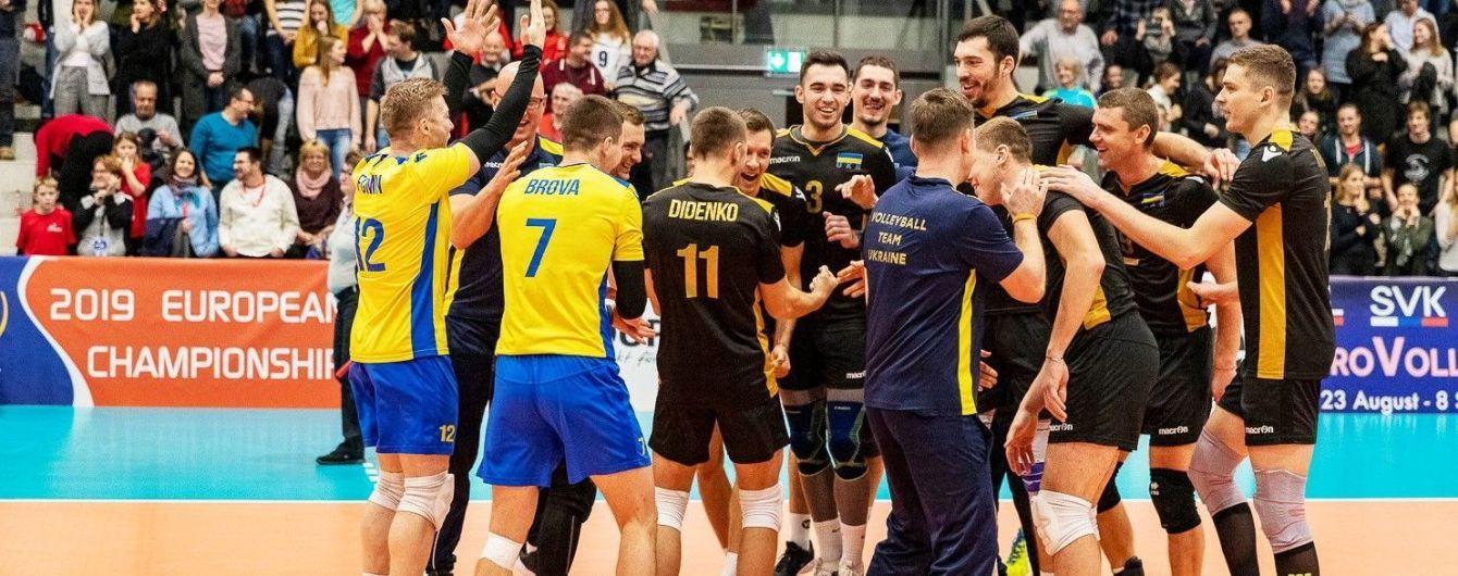 Волейбольная сборная Украины вышла на Евро-2019 с первого места, выиграв все матчи
