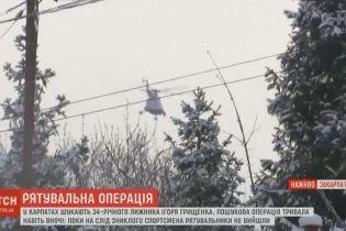 На поиски туриста в Карпатах удалось поднять вертолет