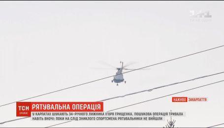 Поиски лыжника в Карпатах: спасатели задействовали воздушную разведку
